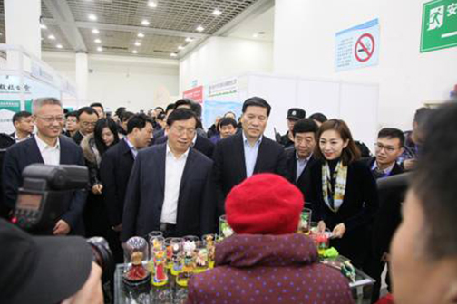 山东文交所参展山东省金融博览会