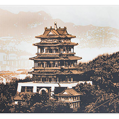 中国彩色剪纸传承人代表张延茹剪纸--环翠楼 气势宏伟