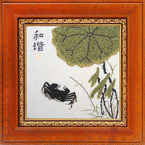 东明粮画制作技艺代表性传承人韩国瑞作品--和谐 收藏价值