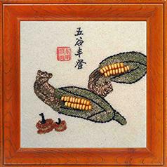 东明粮画制作技艺代表性传承人韩国瑞作品--五谷丰登 自然